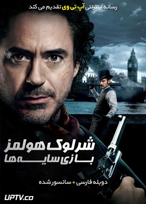 دانلود فیلم Sherlock Holmes A Game of Shadows 2011 شرلوک هولمز بازی سایه ها