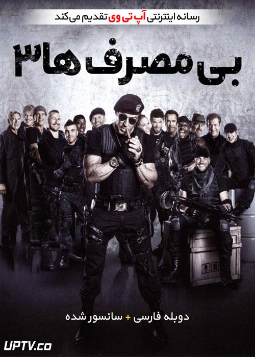 دانلود فیلم The Expendables 3 2014 بی مصرف ها 3 با دوبله فارسی