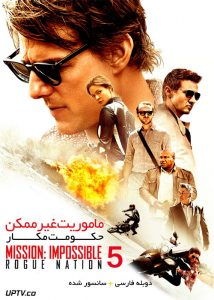 دانلود فیلم Mission Impossible Rogue Nation 2015 دوبله فارسی