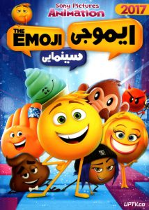دانلود انیمیشن ایموجی The Emoji Movie با دوبله فارسی