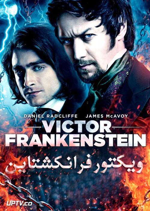 دانلود فیلم Victor Frankenstein 2015 ویکتور فرانکشتاین با دوبله فارسی