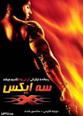 دانلود فیلم 3X 2002 سه ایکس با دوبله فارسی