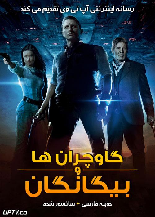 دانلود فیلم Cowboys and Aliens 2011 گاوچران ها و بیگانگان با دوبله فارسی
