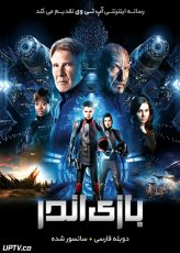 دانلود فیلم Enders Game 2013 بازی اندر با دوبله فارسی