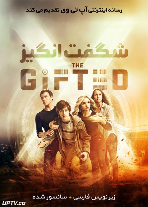 دانلود سریال شگفت انگیز The Gifted قسمت پنجم و ششم