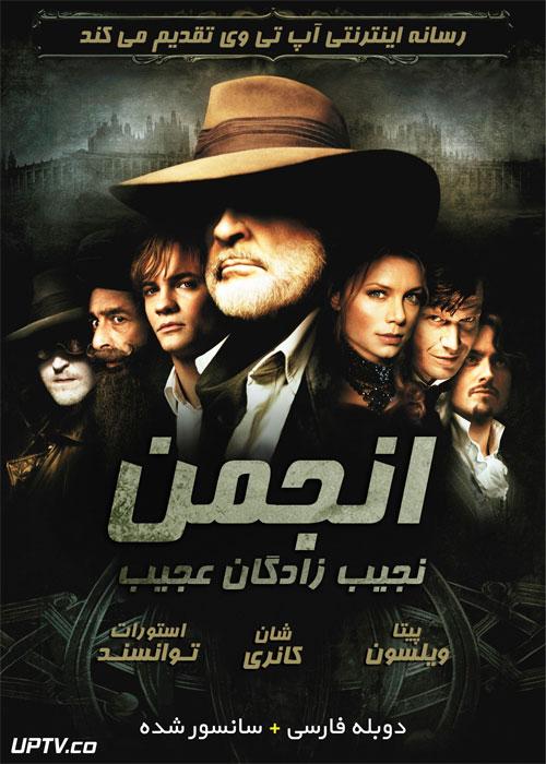 دانلود فیلم The League of Extraordinary Gentlemen 2003 انجمن نجیب زادگان عجیب