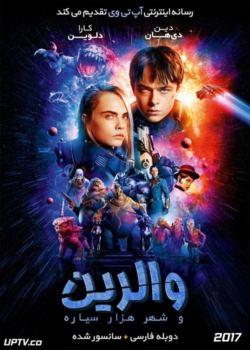 دانلود فیلم Valerian and the City of a Thousand Planets 2017 والرین و شهر هزار سیاره