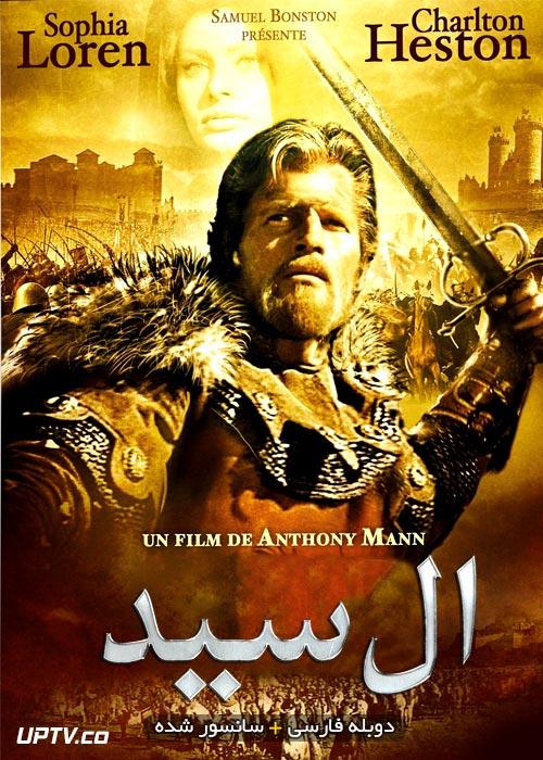 دانلود فیلم El Cid 1961 السید