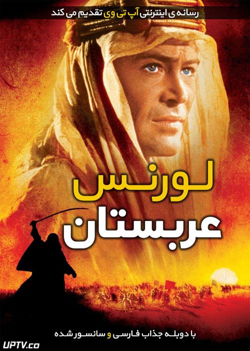 دانلود فیلم Lawrence of Arabia 1962 لورنس عربستان با دوبله فارسی