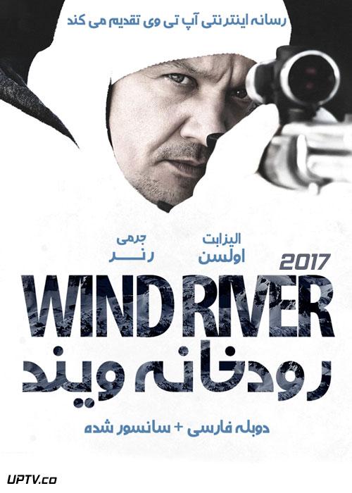 دانلود فیلم Wind river 2017 ویند ریور