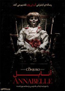 دانلود فیلم Annabelle 2014 آنابل با دوبله فارسی