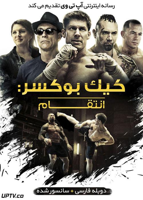 دانلود فیلم Kickboxer Vengeance 2016 کیک بوکسر انتقام با دوبله فارسی