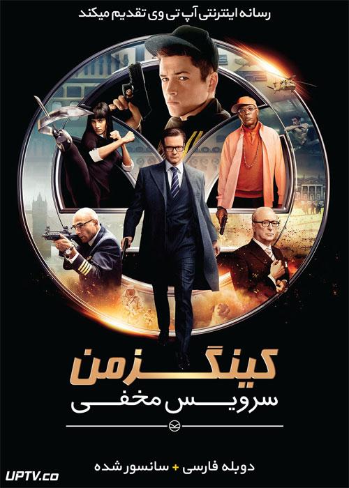 دانلود فیلم Kingsman The Secret Service 2014 کینگزمن سرویس مخفی با دوبله فارسی