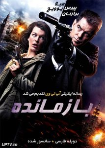 دانلود فیلم Survivor 2015 بازمانده با دوبله فارسی