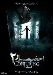 دانلود فیلم احضار 2 The Conjuring 2 2016 با دوبله فارسی