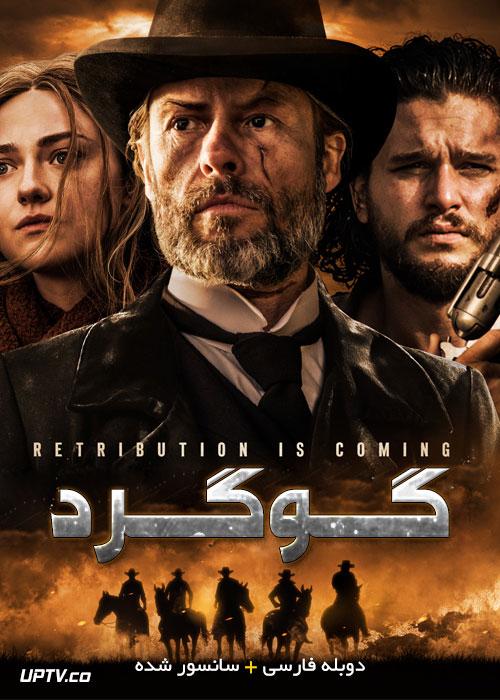 دانلود فیلم Brimstone 2017 گوگرد با دوبله فارسی