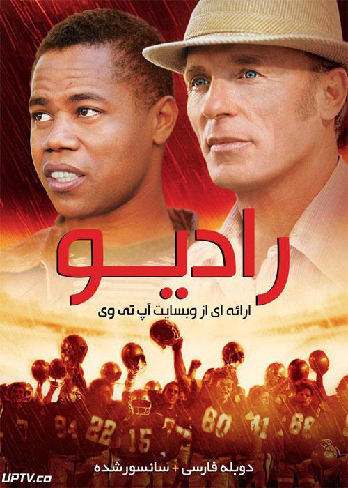 دانلود فیلم Radio 2003 رادیو با دوبله فارسی