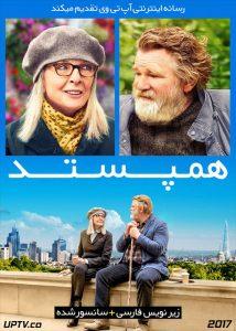 دانلود فیلم Hampstead 2017 همپستد با زیرنویس فارسی