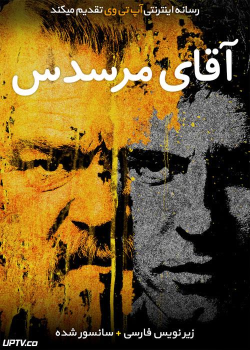 دانلود سریال آقای مرسدس Mr Mercedes با زیرنویس فارسی