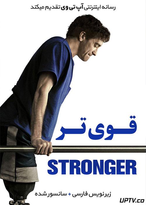 دانلود فیلم Stronger 2017 قوی تر با زیرنویس فارسی