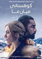 دانلود فیلم The Mountain Between Us 2017 کوهستانی میان ما با دوبله فارسی