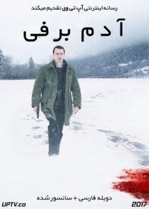 دانلود فیلم The Snowman 2017 آدم برفی با دوبله فارسی