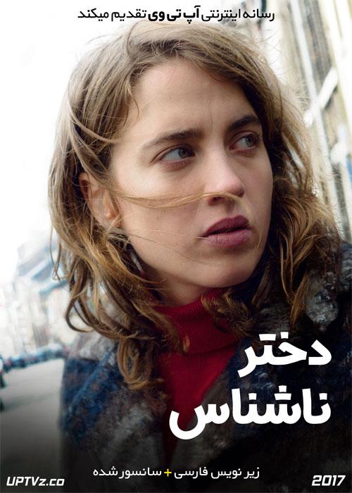 دانلود فیلم The Unknown Girl 2017 دختر ناشناس