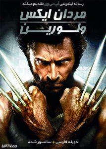 دانلود فیلم X-Men Origins Wolverine 2009 مردان ایکس ولورین با دوبله فارسی