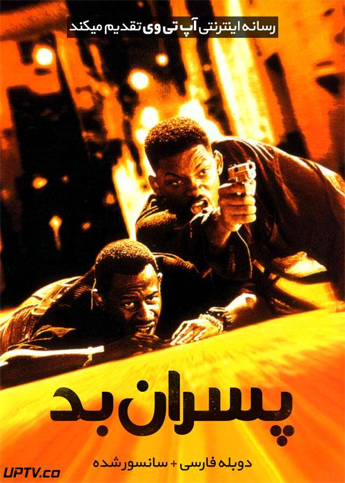 دانلود فیلم Bad Boys 1995 پسران بد با دوبله فارسی