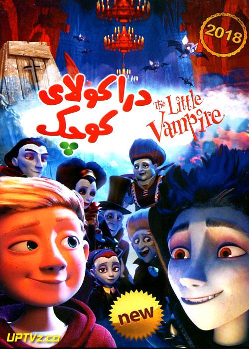دانلود انیمیشن دراکولای کوچک The Little Vampire 2018 با دوبله فارسی