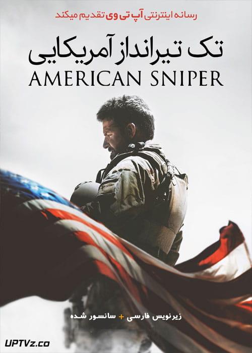 دانلود فیلم American Sniper 2014 تک تیرانداز آمریکایی
