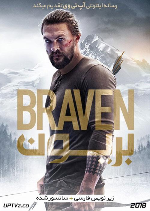 دانلود فیلم Braven 2018 بریون