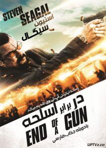 دانلود فیلم End of a Gun 2016 در برابر اسلحه با دوبله فارسی