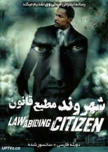 دانلود فیلم Law Abiding Citizen 2009 شهروند مطیع قانون با دوبله فارسی