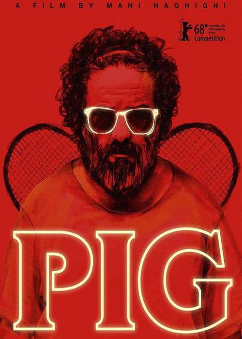 دانلود فیلم خوک
