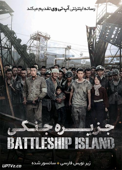دانلود فیلم The Battleship Island 2017 جزیره جنگی