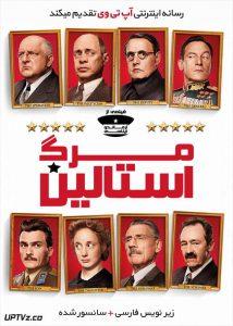 دانلود فیلم The Death of Stalin 2017 مرگ استالین با زیرنویس فارسی