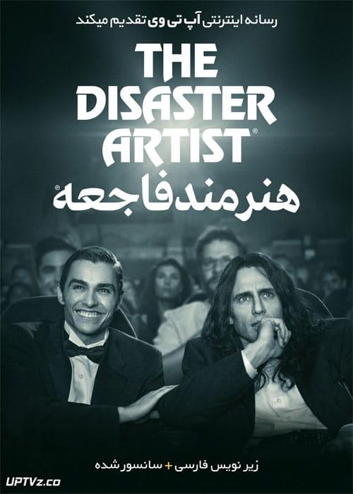 دانلود فیلم The Disaster Artist 2017 هنرمند فاجعه