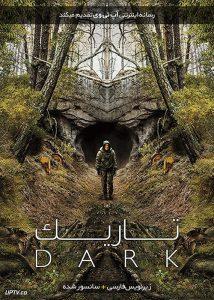 دانلود سریال تاریک Dark فصل دوم با زیرنویس فارسی