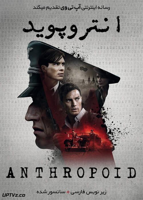 دانلود فیلم Anthropoid 2016 انتروپوید با زیرنویس فارسی