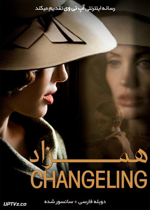دانلود فیلم Changeling 2008 همزاد