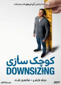 دانلود فیلم Downsizing 2017 کوچک سازی با دوبله فارسی