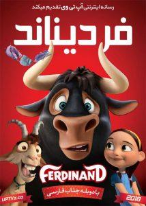 دانلود انیمیشن فردیناند Ferdinand 2017 با دوبله فارسی