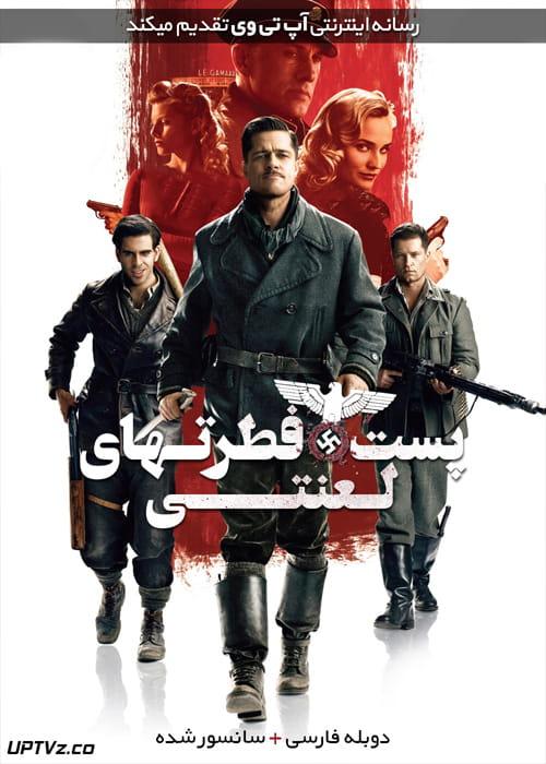 دانلود فیلم Inglourious Basterds 2009 پست فطرت های لعنتی