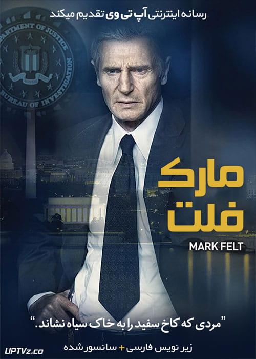 دانلود فیلم Mark Felt 2017 مارک فلت