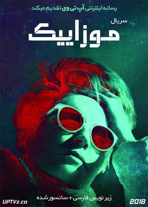 دانلود سریال Mosaic 2018 موزائیک با زیرنویس فارسی
