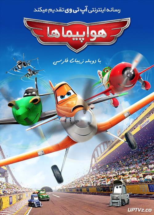 دانلود انیمیشن هواپیماها Planes 2013