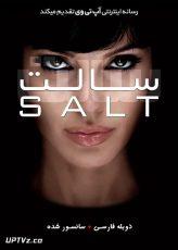 دانلود فیلم Salt 2010 سالت