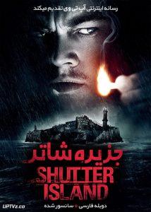 دانلود فیلم Shutter Island 2010 جزیره شاتر با دوبله فارسی