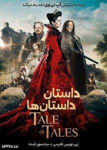 دانلود فیلم Tale of Tales 2015 داستان داستان ها با زیرنویس فارسی